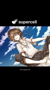 supercell vol.8