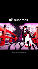supercell vol.11