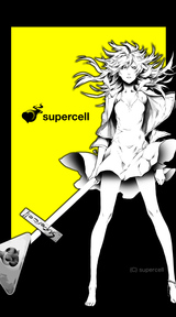 supercell vol.29